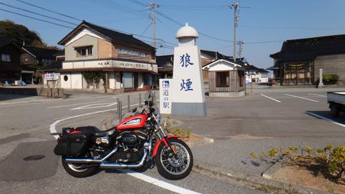 IJHM-D-14-00412.jpg